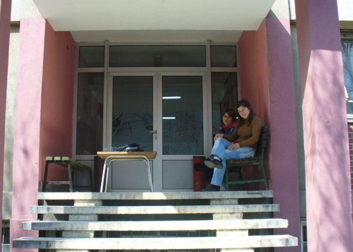Ученички дом